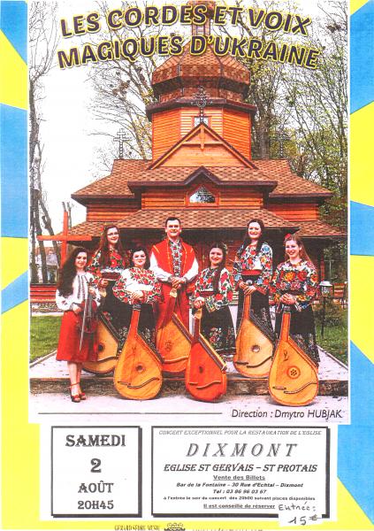 Voix et Cordes Magiques Ukraine
